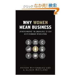 Why Women Mean Business.jpg