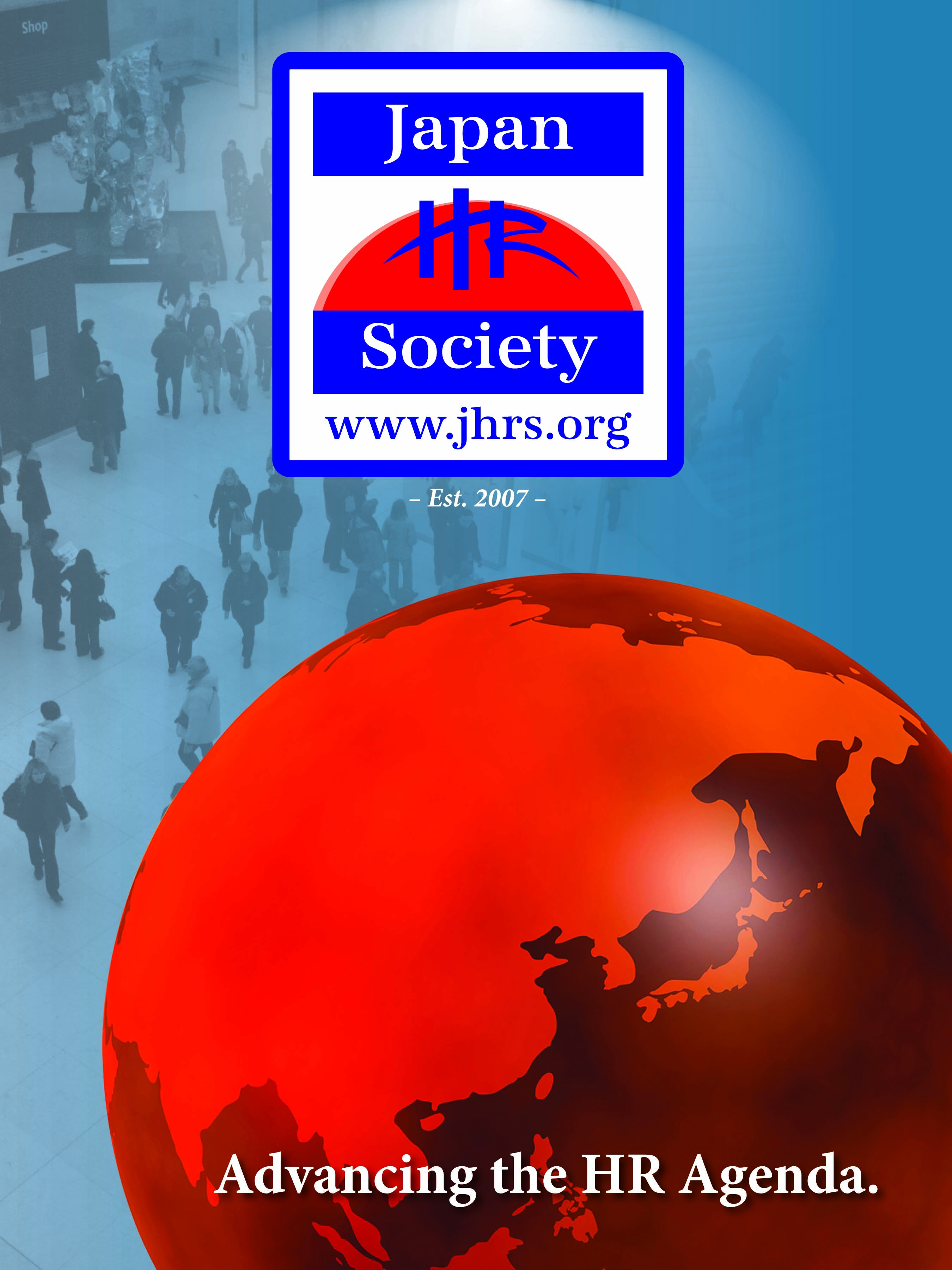 hr practices in usa Human resources line of business – a collection of practices for hr shared services and service delivery  executive office of the president, is now extending beyond the first wave of e-government  (united states, united kingdom, australia, south africa, france, canada, sweden, singapore, italy, germany, ireland, netherlands, and spain.